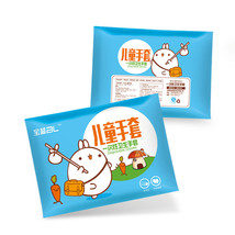 children use 100 pieces thickening transparent PE disposable cooking glo... - $7.90