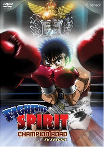 Fighting Spirit: Champion Road TV Special DVD Brand NEW!