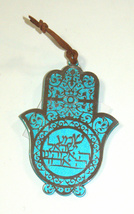 Judaica Kabbalah Shema Israel Blessing Hamsa Hebrew Silver Plated Wall Hang