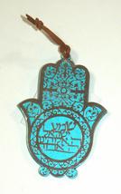 Judaica Kabbalah Shema Israel Blessing Hamsa Hebrew Silver Plated Wall Hang image 1