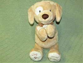 "BABY GUND SPUNKY ANIMATED PUPPY DOG PLUSH ABC 123 SINGS TALKS 10"" TAN WH... - $24.75"