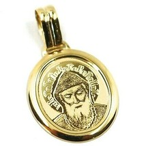 SOLID 18K YELLOW GOLD MEDAL, 20x18 mm, SAINT CHARBEL, OVAL image 1