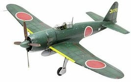 Fine Molds 1/48 Japan Navy Local Fighter Mitsubishi A7M Plastic Model FB12 - $68.54