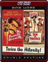 Bob Hope Collection: My Favorite Brunette / Son of Paleface [HD DVD] [HD DVD] image 1