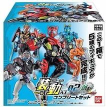 Soudou Kamen Rider Zero One AI 02 Complete Set Shokugan Gum (Kamen Rider... - $46.89