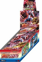 Pokemon card game XY BREAK expansion pack red flash BOX - $61.46