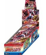 Pokemon card game XY BREAK expansion pack red flash BOX - $61.46