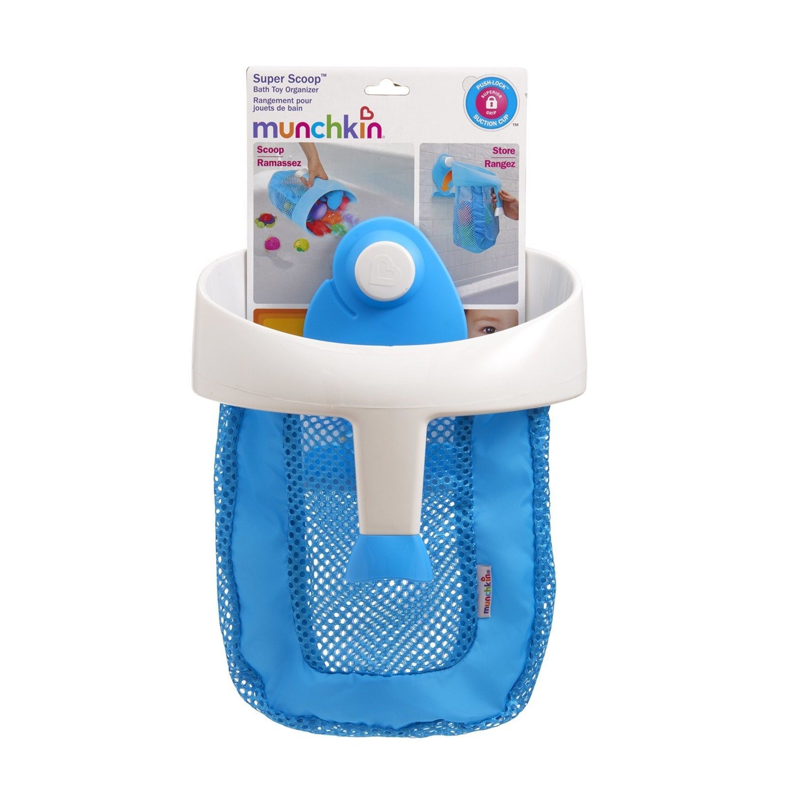 Super Scoop Baby Bath Toys Push-Lock Mount and 13 similar items