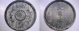 1944 (YR19) Japanese 1 Sen World Coin - Japan - $11.99