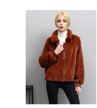 Maroon Mink SAGA fur coat  Full Skin  MEXA Laterna - $2,722.50