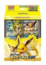 *Pokemon card game Sun & Moon Starter Set thunder of Sanders GX - $30.13
