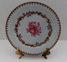 Avon 1985 The Peabody Museum of Salem Abigail Adams Porcelain Collector Plate - $12.86