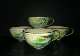 4) Handcrafted Fancrest-Ware Japan MUGI Coffee/Tea Cups ~ Underglaze, Ov... - $4.41