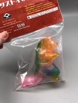 Max Toy Clear Rainbow Nekoron Rare - Mint in Bag image 11