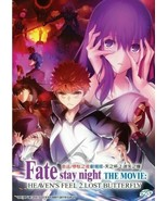 FATE / STAY NIGHT THE MOVIE:HEAVEN'S FEEL 2 LOST BUTTERFLY Ship From USA - $15.51