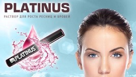 PLATINUS LASHES Eyebrow Enhancer Eye Lash Rapid Growth Eyebrow Serum Liquid - $18.69