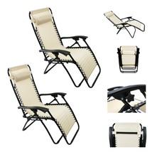Lounge Chair Recliner Patio Pool Beach Outdoor Folding Chair-1 Pair Tan/... - $307.00