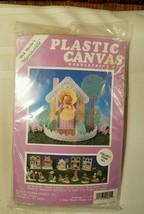 Martinsville Dick Martin's Plastic Canvas Needlepoint Kit 605 Bear House NOS - $19.99
