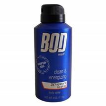 Parfums De Coeur Bod Man Body Spray for Men Really Ripped Abs Original 4... - $15.73