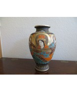Old Vintage Japan Satsuma Style Moriage Immortals Hand Painted Vase 11 3... - $89.99