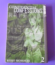 Confidential Confessions #2,By Reiko Momochi,Tokyopop Manga - $3.99