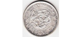 1905 JAPAN .900 SILVER ONE YEN-BEAUTIFUL COIN ORIGINAL LUSTER-GOTTA SEE! - $190.00