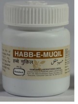 Habbe Muqil muquil  for Piles Constipation Weakness of Stomach 50 Tablet - $11.09