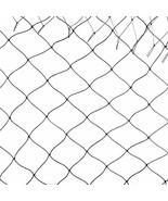 50' x 50' Anti Bird Netting Poultry Fish Net - $53.95