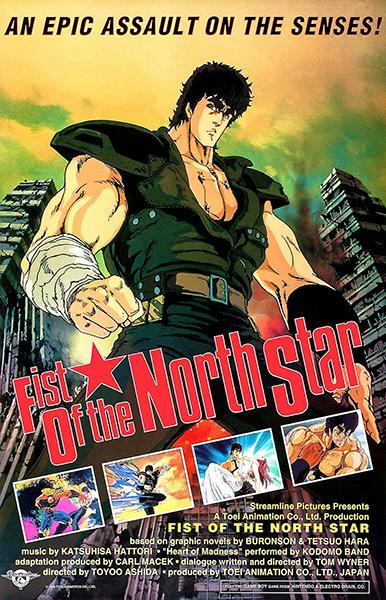 Primary image for Fist Of The North Star - 1986 - Movie Poster