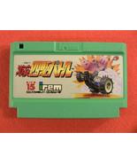 Gekitotsu Yonku Battle (Nintendo Famicom FC NES, 1989) Japan Import - $8.99