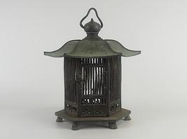Kaidori Tsuridōrō, Japanese Antique Metal Lantern - YO23010047 - $1,436.94