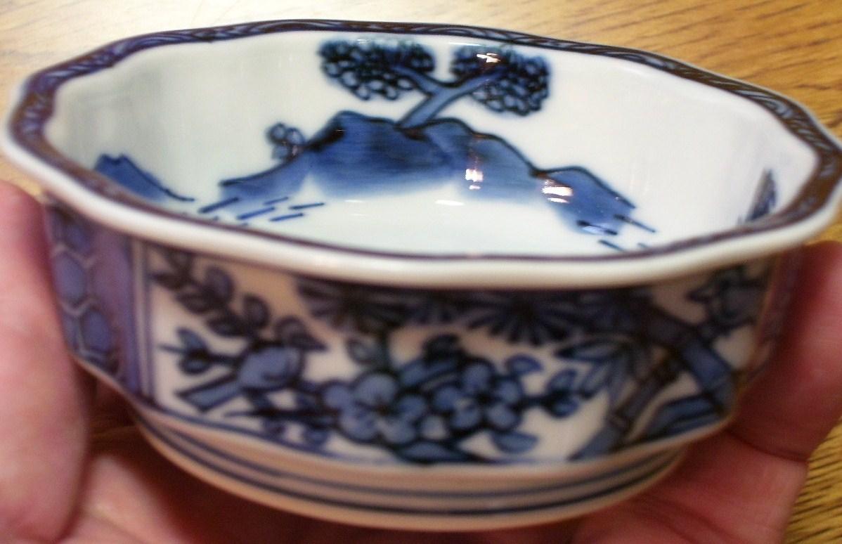 Japanese Ceramic Soy Sauce Bowls Set of (5) c.1950`s!