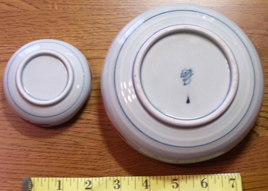 Japanese Ceramic Sashimi Set of (2) Bowls Showa c.1950`s!