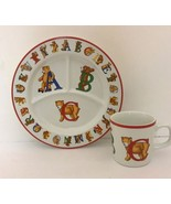 Tiffany & Co. 1994 Alphabet Bears Child Divided Plate & Cup Set-Pre-Owned - $48.77