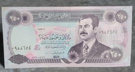 250 Iraqi Dinars Note Dinar Central Bank of Iraq with Saddam Hussein's p... - $4.99