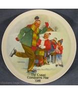 The Skating Lesson Joseph Csatari Grandparent Collector Plate 1981 COA V... - $17.99