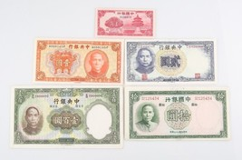 1936-1941 China ¥ Yuan & Cents Notes XF-UNC Central Bank P#211a 220 81 8... - $99.99