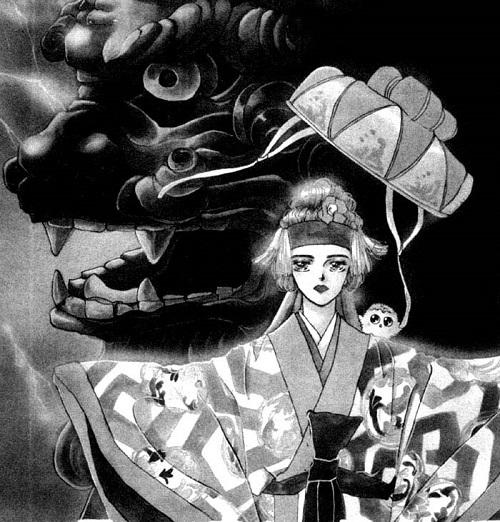 Basara Volume 8, by Yumi Tamura, Japanese Manga +English