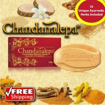 Natural Herbal Chandanalepa Ayurveda Beauty Bar With Unbelievable Aroma ... - $6.35