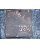 X-Plus Toho LARGE MONSTERS Series GODZILLA 1999  - $482.13