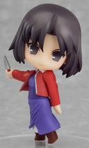 Nendoroid Petite Type Moon Collection Mini Shiki Ryogi Action Figure NEW! - $34.99