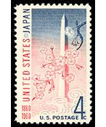 1960 4c U.S. Japan Treaty, 100th Anniversary Scott 1158 Mint F/VF NH - $0.99
