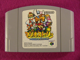 Mario Story / Paper Mario (Nintendo 64 N64, 2000) Japan Import - $14.90