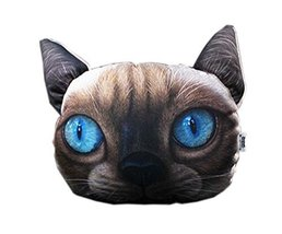 PANDA SUPERSTORE 3D Cute Pet Dogs and Cats Face Head Pillow, Nice Cat