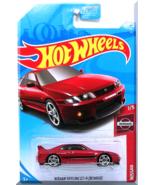 Hot Wheels - Nissan Skyline GT-R (BCNR33): Nissan #1/5 - #6/250 (2019) *... - $3.00