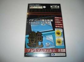 3DS Premium Film (for 3DS) Nintendo 3DS Game Soft JP - $74.05