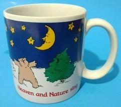 Russ Christmas Mug Coffee Cup Bear Duck Bunnies Tree Moon Stars Holiday ... - $23.38