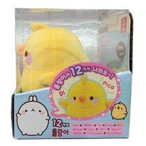 Talking and Moving Molang Piu Piu Stuffed Plush Rabbit Korean Toy Doll Molang image 3