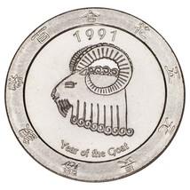 1991 Año Del Cabra .999 Plateado 1 Onza Juegos Redondo Alcachofa Joe's C... - $49.49