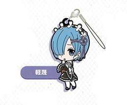 Re: Zero Starting Life in Another World Rem Rubber Strap Keychain - Disa... - $6.85